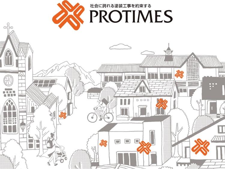PROTIMES
